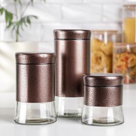 Набор банок для сыпучих продуктов «Трио», 3 шт, 350 мл, 500 мл, 1000 мл, цвет бронза