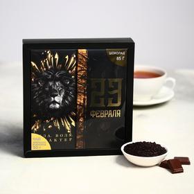 Подарочный набор «Лев»: чай 50 г, шоколад молочный 85 г