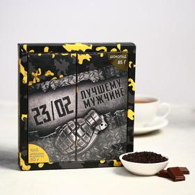 Подарочный набор «Крутому мужику»: чай 50 г, шоколад молочный 85 г