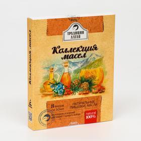 Коллекция масел «Традиции Алтая», 8 штук по 50 мл