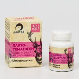 Пантогнматоген «Женская красота» с красной щёткой и боровой маткой, 30 капсул по 500 мг