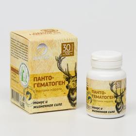 Пантогематоген «Тонус и жизненная сила» с пантами марала, 30 капсул по 500 мг