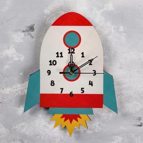 Часы настенные 'Ракета',  плавный ход, стрелки микс Ош