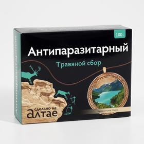 Травяной сбор антипаразитарный, 100 г