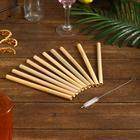 Трубочки для коктейля 10 шт 20х12х1 см бамбук