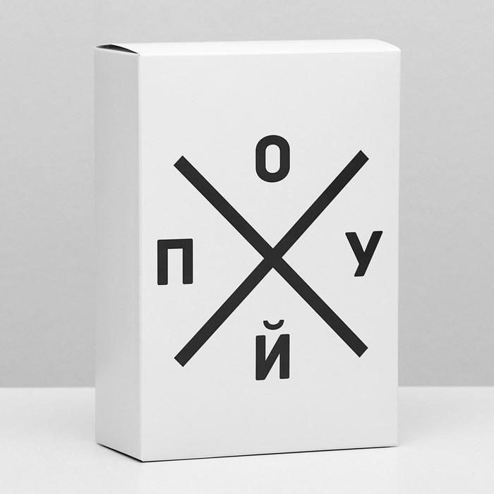 Коробка складная с приколами Загадка, 16 23 7,5 см