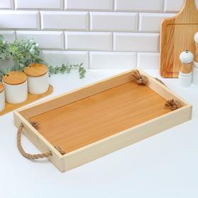 Поднос деревянный для завтрака 50×30 см, ручки верёвки Ош