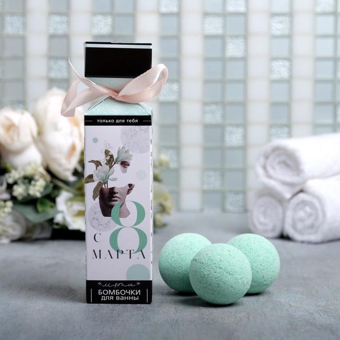 """Бомбочки для ванны в коробке-конфета """"С 8 Марта!"""" 3 шт. аромат мяты"""