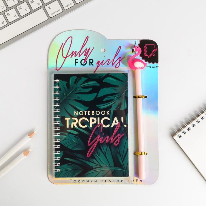 Блокнот голография и ручка Tropical, 40 листов
