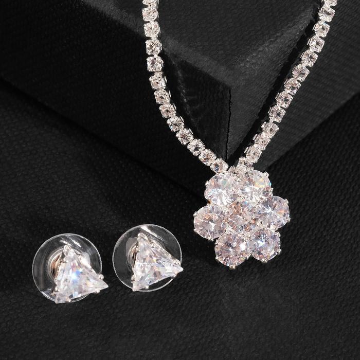 """Гарнитур 2 предмета: серьги, кулон """"Принцесса"""" цветок, цвет белый в серебре, L=45"""
