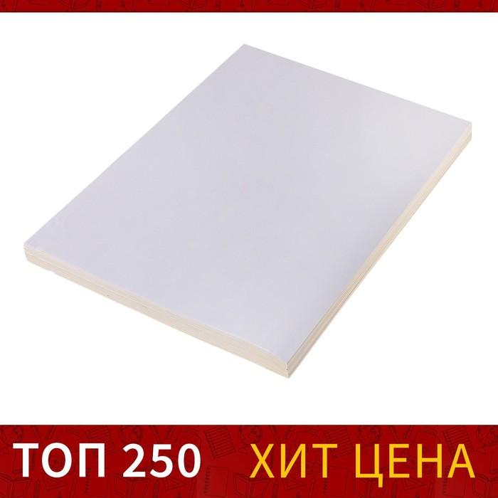 Бумага А4, 100 листов, 80 г/м, самоклеящаяся, белая (глянцевая/матовая), МИКС