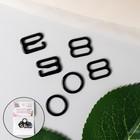 Набор для бретелей: крючки, кольца, регуляторы, 10 мм, цвет чёрный