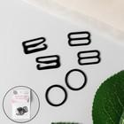 Набор для бретелей: крючки, кольца, регуляторы, 15 мм, цвет чёрный