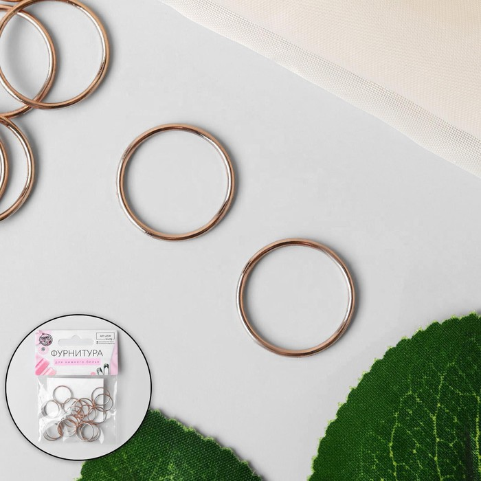Кольцо для бретелей, металлическое, 15 мм, 20 шт, цвет золотой