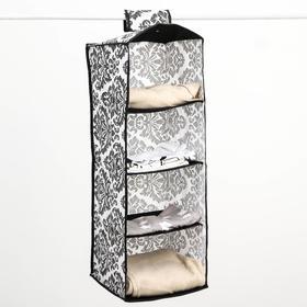 Кофр подвесной «Вензель», 5 отделений, 30×30×80 см, цвет чёрно-белый Ош