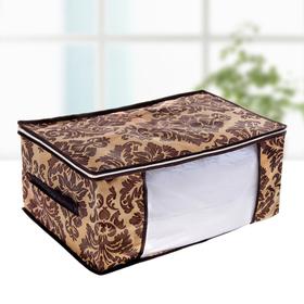 Кофр для хранения вещей «Вензель», 45×30×20 см, цвет коричнево-бежевый Ош