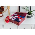 Органайзер для белья с крышкой «Бордо», 16 ячеек, 30?30?10 см, цвет бордовый