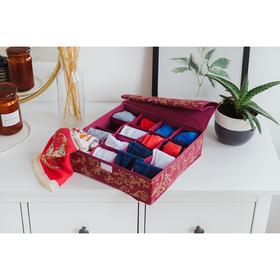 Органайзер для белья с крышкой «Бордо», 16 ячеек, 30×30×10 см, цвет бордовый Ош