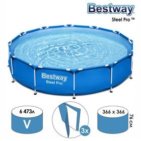 Бассейн каркасный Steel Pro, 366 см, x 76 см, 56706 Bestway Ош