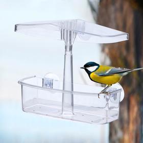 Кормушка для птиц, 20 × 16,5 × 9 см, на присосках, пластик