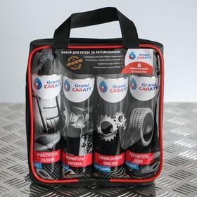 Подарочный набор для ухода за авто Grand Caratt Ош