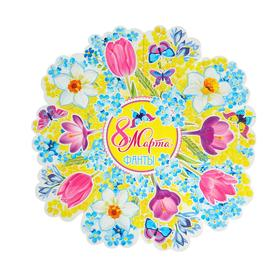 Фанты '8 Марта' глиттер, фиолетовые цветы 22 х 22 см Ош