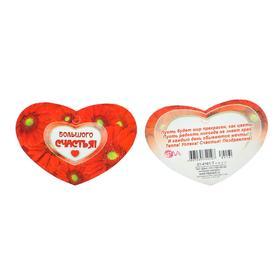 """Открытка-валентинка """"Большого счастья"""" глиттер, красные цветы"""