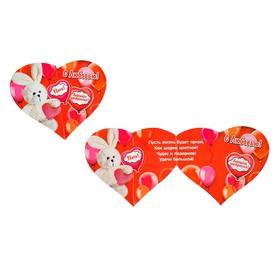 "Открытка-валентинка ""С любовью"" глиттер, заяц, шары"