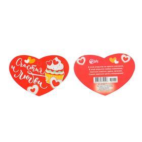 """Открытка-валентинка """"Счастья и любви!"""" глиттер, пирожное, сердца"""