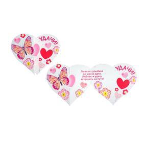 "Открытка-валентинка ""Удачи!"" глиттер, бабочка, сердца"