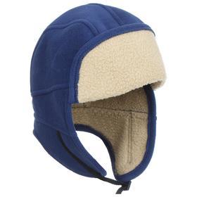Шапка ушанка «Навигатор», цвет синий