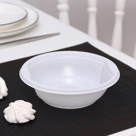 Набор одноразовых тарелок, 475 мл, d=15 см, 50 шт, цвет белый