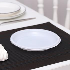 Тарелка одноразовая десертная, d=16,7 см, цвет белый, 100 шт/уп