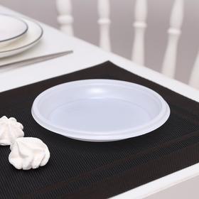Тарелки одноразовые, d= 17 см, цвет белый, 12 шт/уп