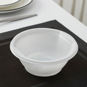 Набор одноразовых тарелок для супа, 600 мл, d=15 см, 12 шт, цвет белый
