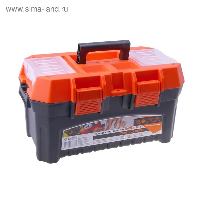 Ящик для инструментов BOXER, черно-оранжевый