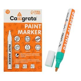 Маркер - краска, лаковый, 2.5 мм, зелёный Ош