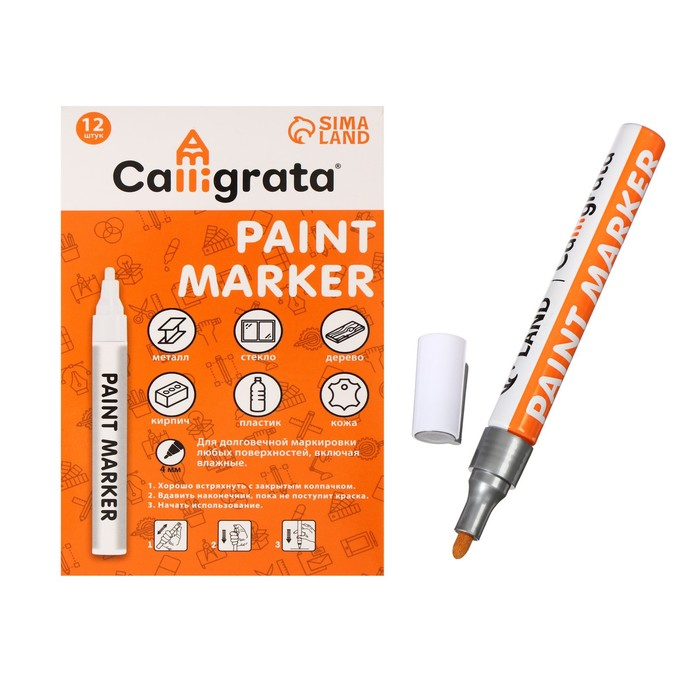 Маркер - краска, лаковый, 2.5 мм, серебристый
