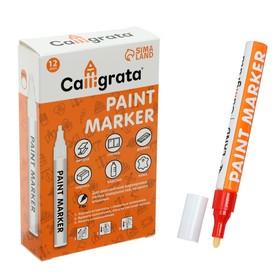 Маркер - краска, лаковый, 2.5 мм, красный Ош