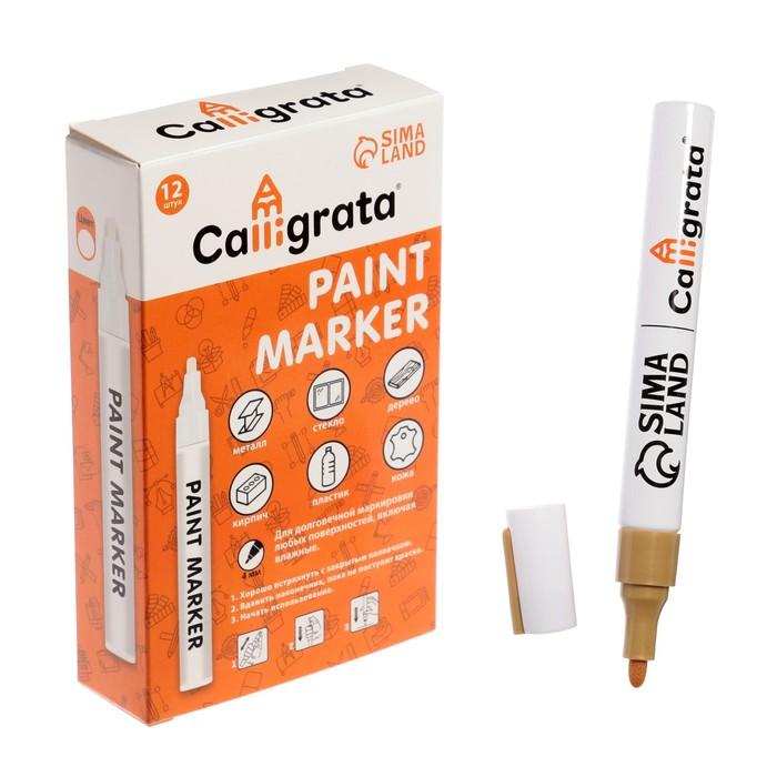 Маркер - краска, лаковый, 2.5 мм, золотой