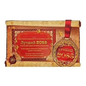 Диплом-фоторамка 'Лучший босс' (размер фото 10х15) Ош