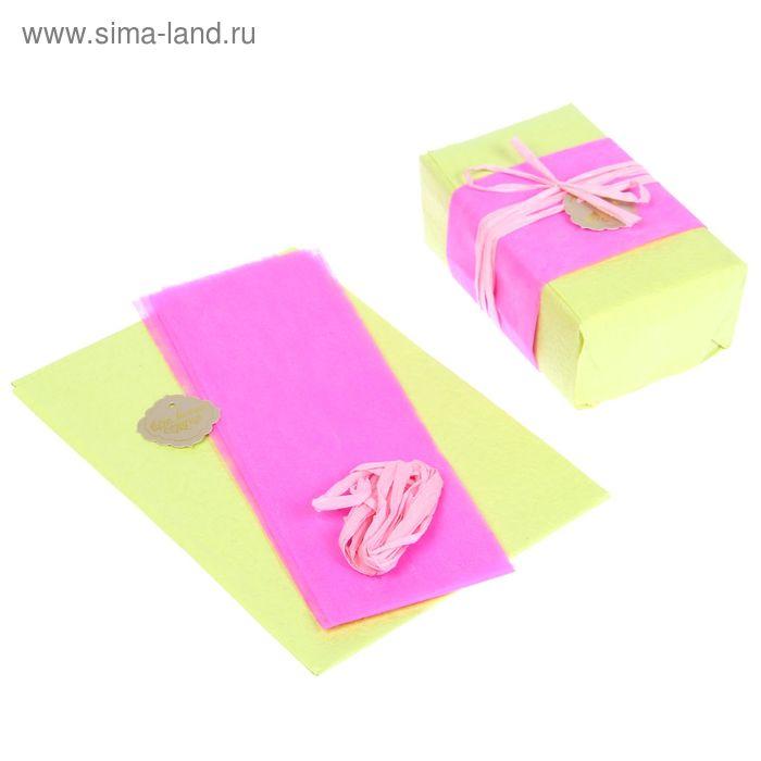 "Набор для упаковки подарка ""Фукси"" (бумага упаковочная+декор)"