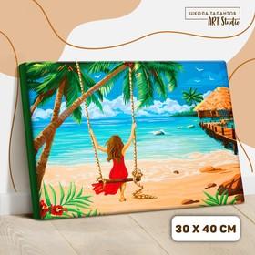 Картина по номерам на холсте с подрамником «Райский уголок», 40х30 см