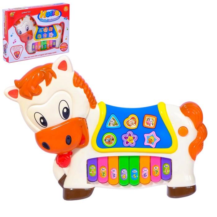 """Пианино детское """" Лошадка"""", звуковые эффекты"""