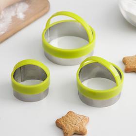 Набор форм для вырезания печенья KONFINETTA «Круг», 7×4,5 см, 3 шт, цвет МИКС