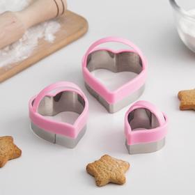 Набор форм для вырезания печенья KONFINETTA «Сердце», 10×8 см, 3 шт, цвет МИКС
