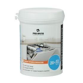 Порошок-концентрат, MDW PLUS Powder, для посудомоечных машин, 200 г Ош