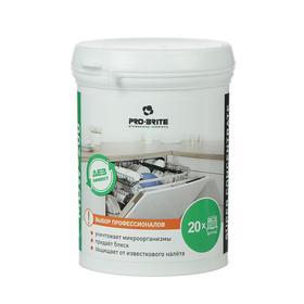 Порошок-концентрат, MDW PLUS Powder, с содержанием хлора, для посудомоечных машин, 200 г Ош