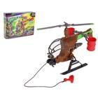 Вертолет «Черепашки Ниндзя»