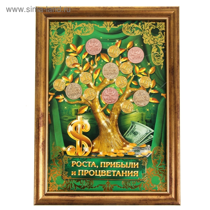 открытки с деньгами и монетами как выходец